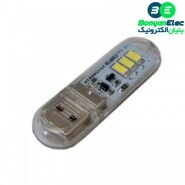 ماژول USB LED مهتابی لمسی